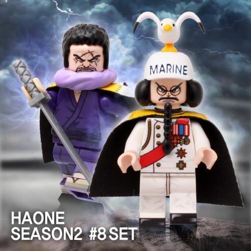 HAONE-S2-#8